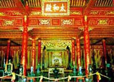 Thái Hòa điện – Ảnh: nguồn 3.thuathienhue.gov.vn