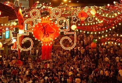 Bản sắc văn hóa Singapore