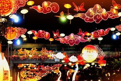 Lễ hội Tết Trung Thu