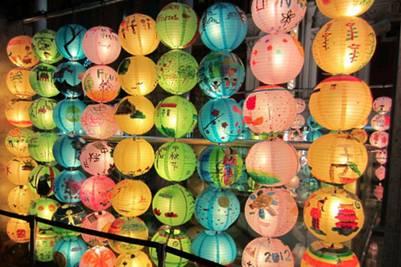 Những chiếc đèn lồng