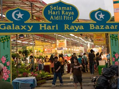 Không gian hội chợ Hari Raya