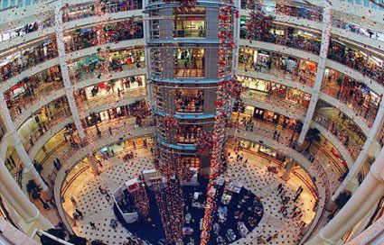 Trung tâm Thương mại Suria KLCC