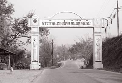 Cổng làng Khun Sa
