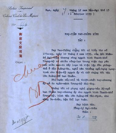 Văn bản do vua Bảo Đại bút phê