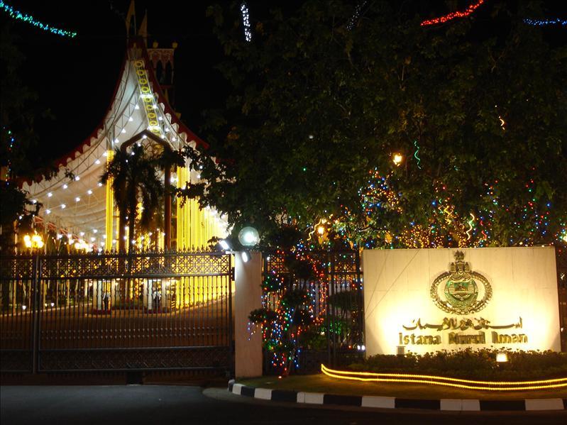 Cổng vào Cung điện Hoàng gia